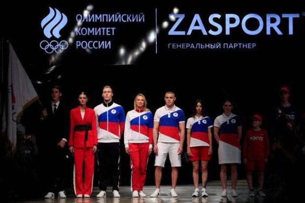 Rusia akan disebut ROC selama bertanding di Olimpiade Tokyo 2020